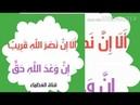 الإسلام دين البأس 💪 المسلم لا يعرف اليأس ☝ 1602