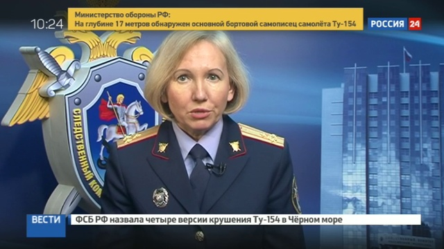 Новости на Россия 24 • Освобожден россиянин, похищенный СБУ