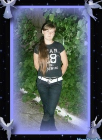Марічка Фариняк, 19 июня 1994, Львов, id147530411