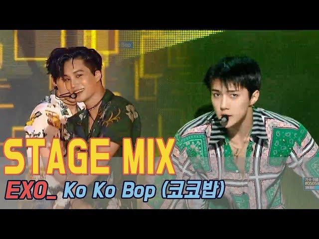 [60FPS] EXO - Ko Ko Bop 교차편집(Stage Mix) » Freewka.com - Смотреть онлайн в хорощем качестве