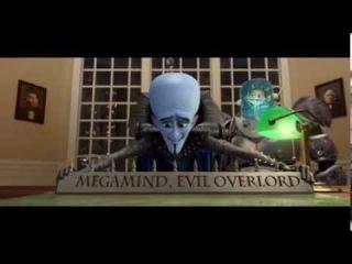 Megamind~If I Ruled the World