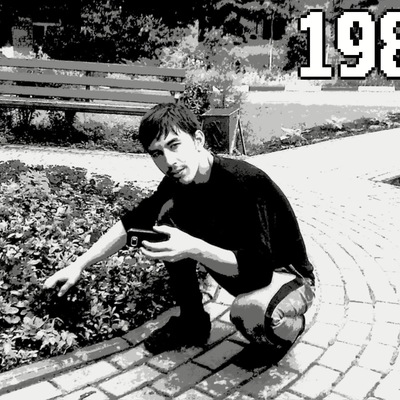 Dj Muxtor, 1 июля 1982, Москва, id227115317