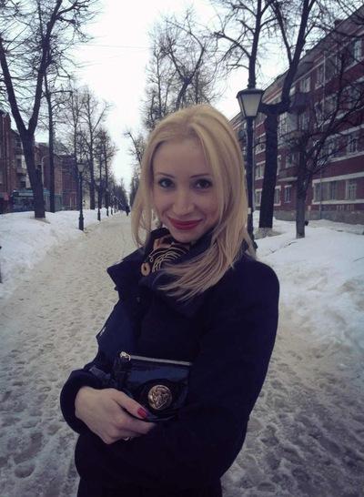 Ирина Шаньгина, 17 мая , Москва, id3094854