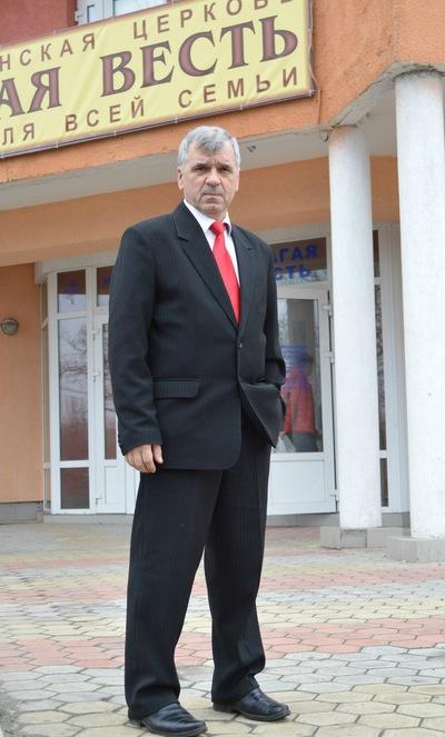 Александр Немцов