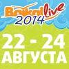 Baikal-live summer 2014