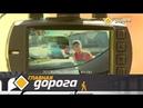 Главная дорога все о видеорегистраторах тест Ford Kuga и изменения в законах для водителей