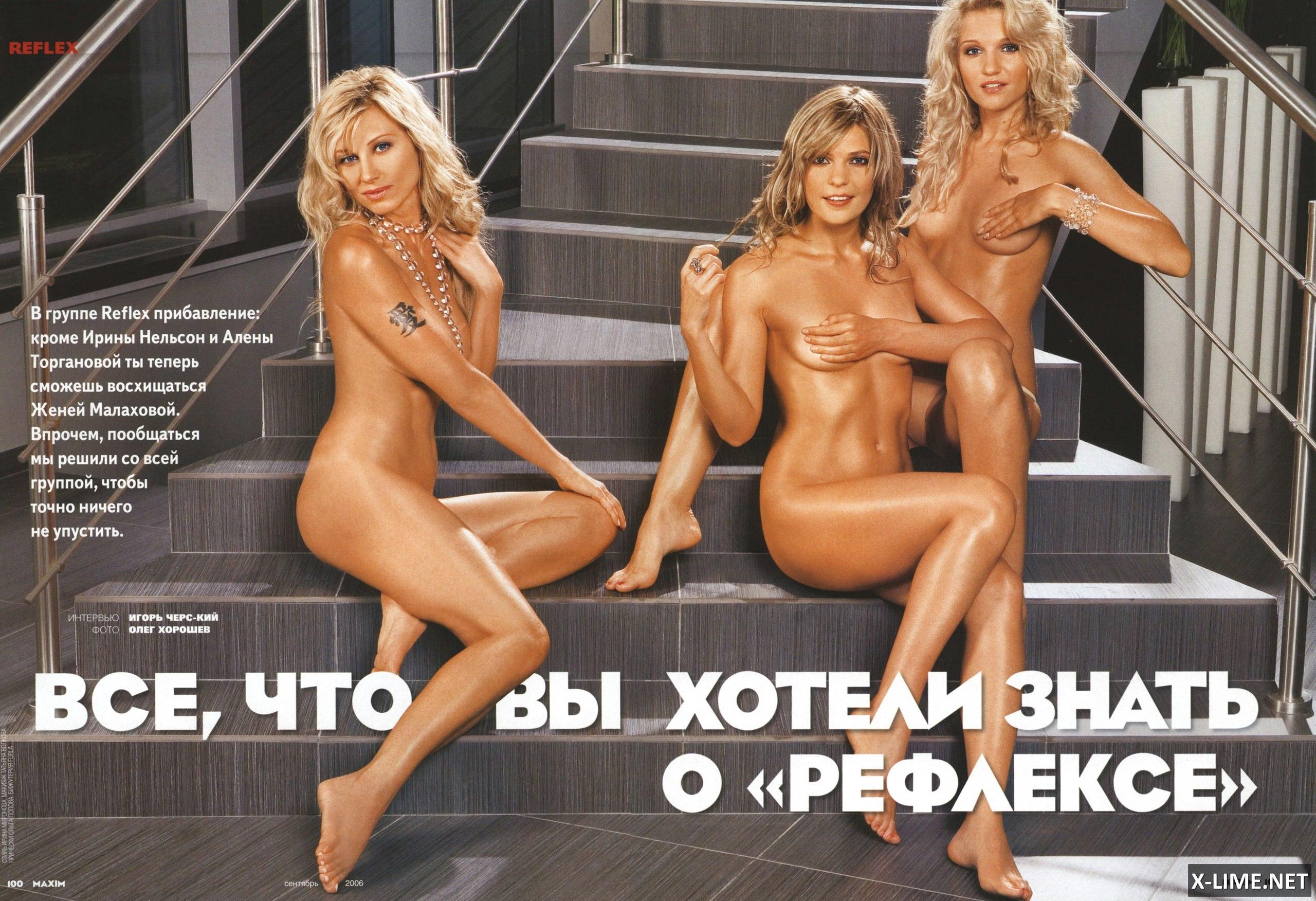 Сборник лучшей фото эротики 3 фотография