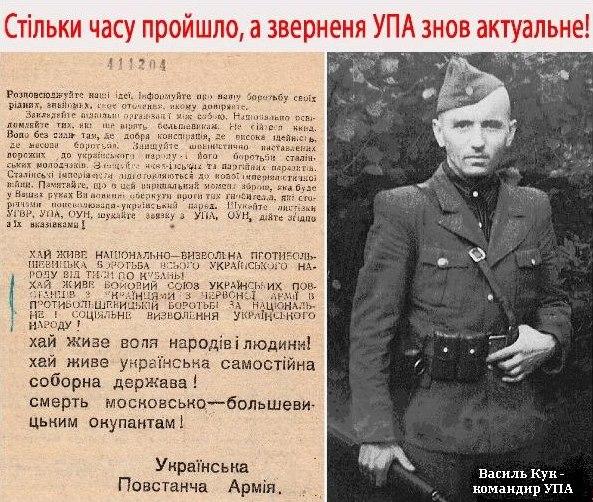 Россия еще раз подтвердила, что именно она контролирует террористов на востоке Украины, – Глава Минюста - Цензор.НЕТ 7804