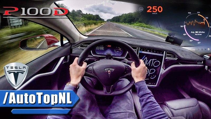 Tesla Model S P100D LUDICROUS AUTOBAHN POV TOP SPEED ACCELERATION by AutoTopNL