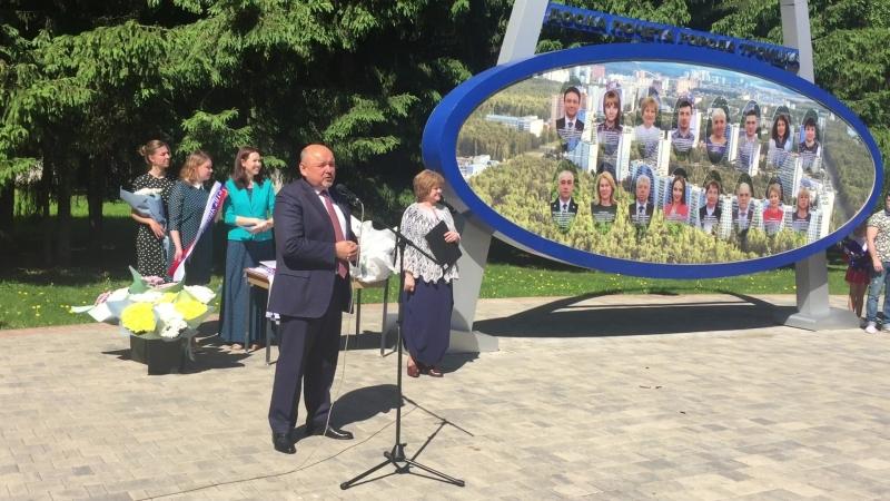 Дудочкин 26.05.2018 открытие новой Доски почёта