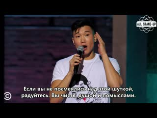 Joel kim booster: knowing you're gay before knowing you're asian  [allstandup | субтитры]