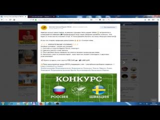 Live: Златоустовская Варня ПЕГАС