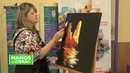 MONITOR | Gabriela Mensaque | Pintura con espátula | Manos a la Obra