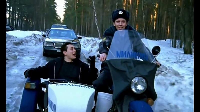 Отрывок из сериала Бригада Белый на Ижаке в люлюке / 13 Серия / HD 1080