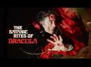 Дьявольские обряды Дракулы (The Satanic Rites of Dracula) — 1973