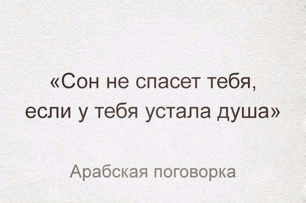 Фото №456244380 со страницы Ивана Боровского