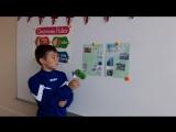 Speaking project. Влад. 5 класс.