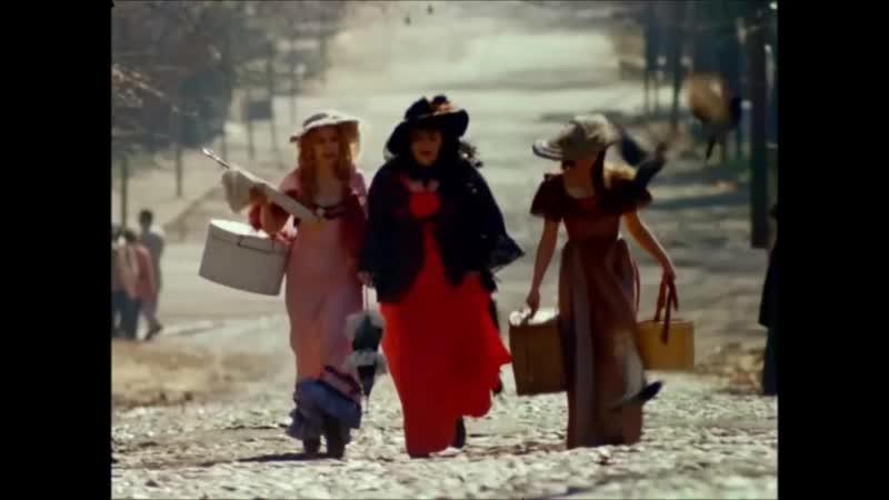Трое вошли в город...(Пощечина, 1980)