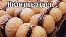 С этим ингредиентом от печенья никто не смог оторваться Coconut cookies