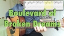 Green Day Boulevard of Broken Dreams fingerstyle cover tabs lyrics