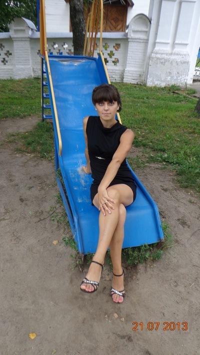 Юлия Лисина, 10 декабря 1988, Троицк, id156849157