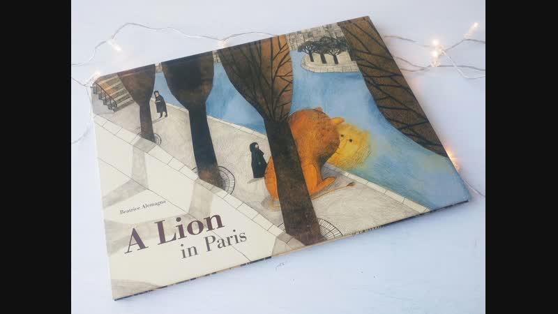 ВEATRICE ALEMAGNA_BOOK_Un lion à Paris