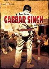 Габбар Сингх / Gabbar Singh / 2012