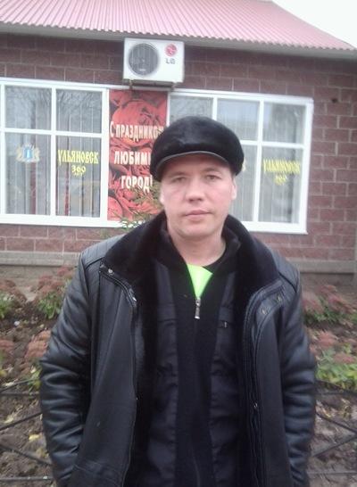 Денис Нилов, 29 ноября 1979, Ульяновск, id176265380