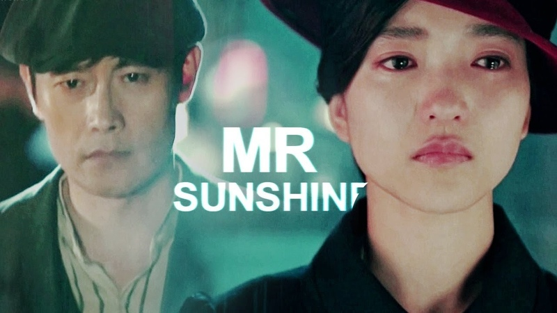 - Mr. Sunshine - LEGENDs