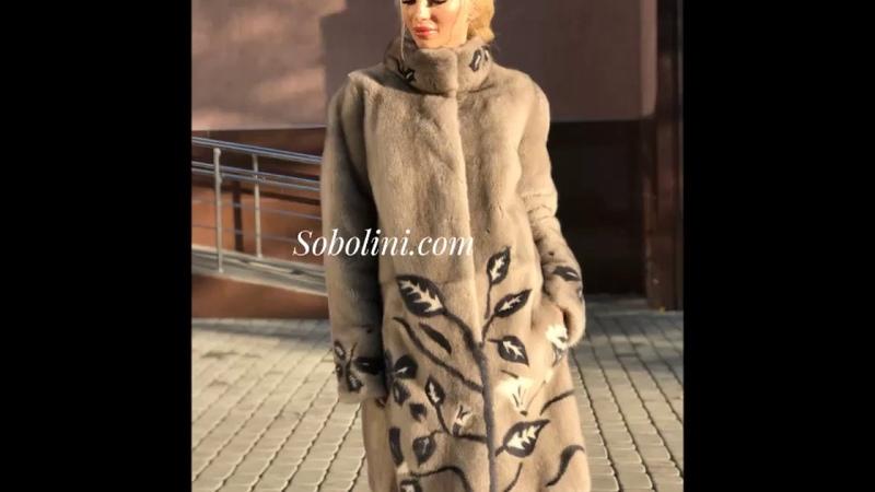 Эксклюзивная Шуба с инкрустацией Двухсторонняя одевается плащевкой другой стороной хит сезона