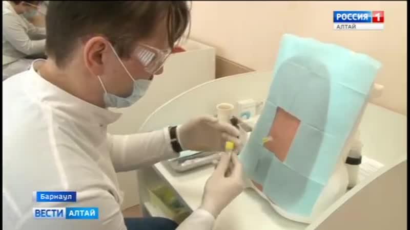 В Алтайском медицинском университете открылся центр симуляционного обучения для врачей