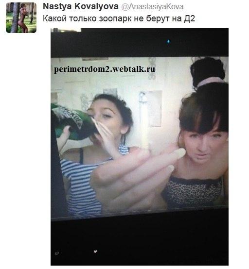 Анастасия Ковалева - Страница 2 3FUlttMoU9U