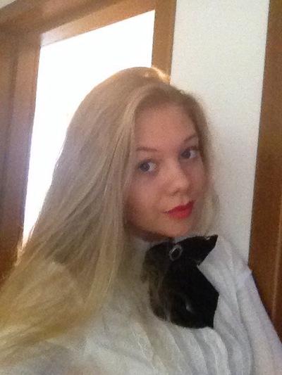 Надежда Стенина, 21 апреля , Москва, id27935529
