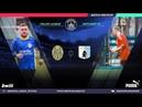 Amateur Italian League Serie C | 13 тур | Верона - Виртус