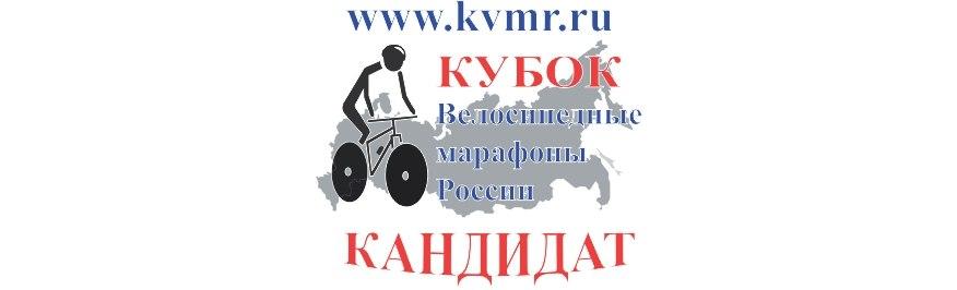 Блог им. Multi-Team: Пост-релиз по Ural MTB Marathon 2014 - тяжелый горный марафон на Урале!