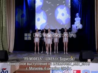 Подиум-Школа FS-models 1 место Звездочет 06.10.18