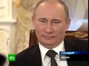 Путина засветили