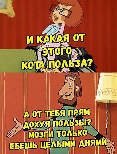 Августин Моисеев