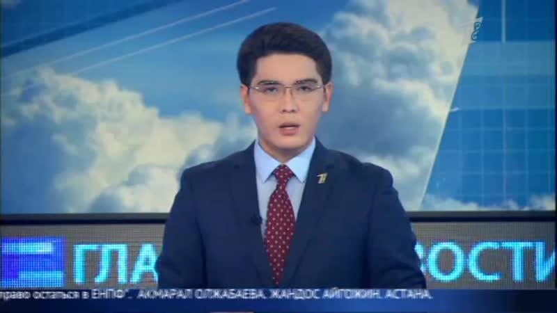 Материалы по трем казахстанским банкам направлены в суд