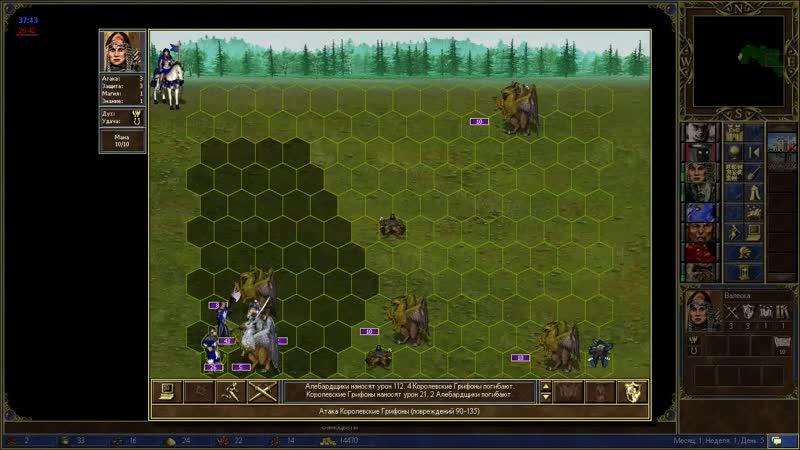 [Heroes 3] Минимальная консерватория за замок.