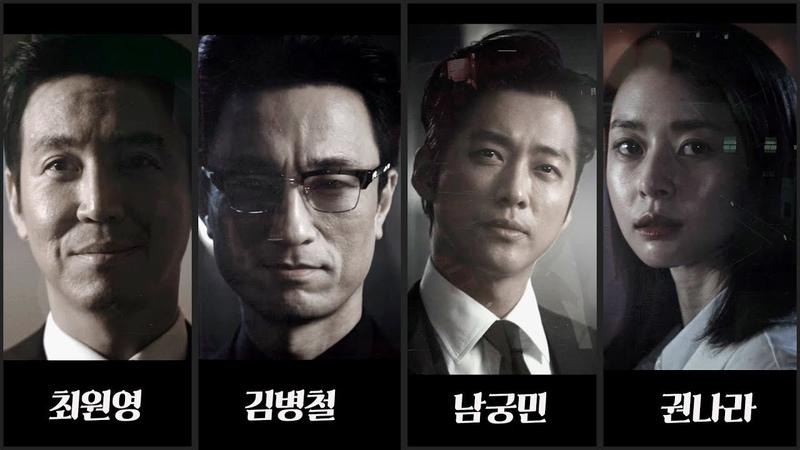 [닥터 프리즈너] 하이라이트 영상 공개 / 3월 20일 밤 10시 첫방송!!