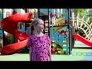 Поведете ли вы своего ребенка играть на площадку «ВегаГрупп»?