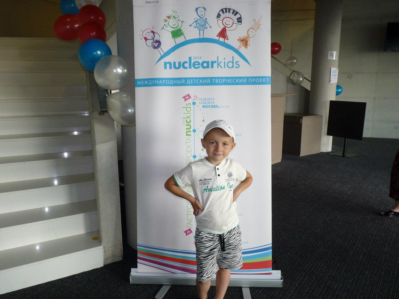 О жизни: Мюзикл Лабиринты детства Nuclearkids (Чехия, г.Брно 8 августа)