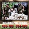 """Омск 24.11 """"Бросок кобры"""" сценарная игра"""