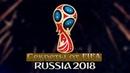 Какие секреты открыла FIFA про ЧМ 2018? Сколько он стоит?