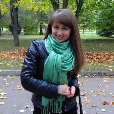 Натали Протас, 18 октября 1992, Минск, id21059106