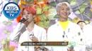 Winner's Ceremony BTS Music Bank 2019 04 19