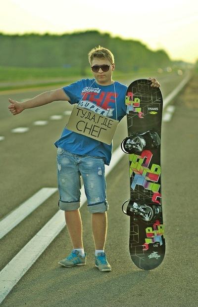 Сергей Зенькович, 1 августа , id8674321