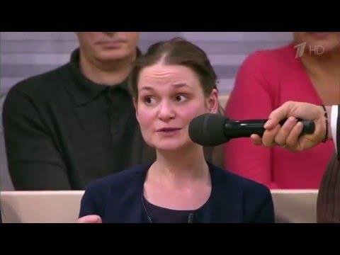 Врач-психотерапевт ЦИРПП Анна Коршунова на Пусть говорят с Андреем Малаховым