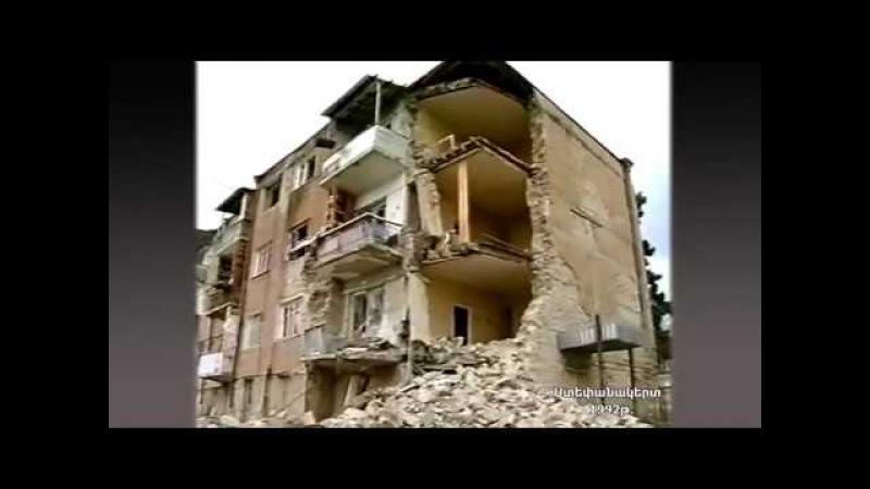 Осажденные. Фильм о прорыве блокады Степанакерта. (2017 г.).